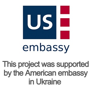 Project supported by US embassy in Ukraine
